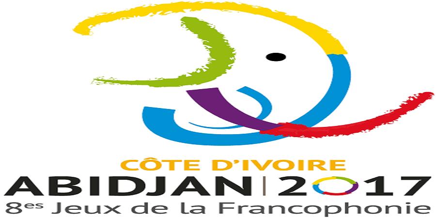 8es JEUX FRANCOPHONIE: le programme des Burkinabè ce 25 juillet